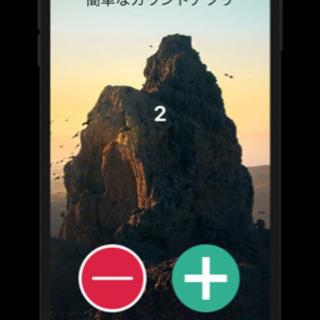 【大牟田 家庭教師】未経験からiPhoneアプリ開発