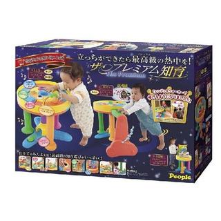 ✩ザ・プレミアム知育 エンドレスウォーカー/歩行器✩