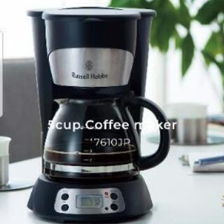 新品!!Russell Hobbs COFFEE MAKER