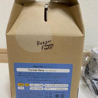未使用新品 美品 ベビーフィート ファーストシューズ 11.5cm よちよち歩き(⑅•ᴗ•⑅)◜..°♡ - 子供用品