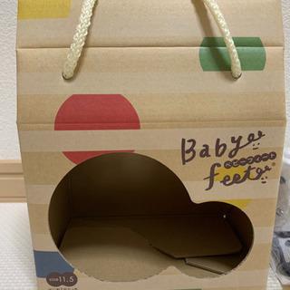 未使用新品 美品 ベビーフィート ファーストシューズ 11.5cm よちよち歩き(⑅•ᴗ•⑅)◜..°♡ - 売ります・あげます