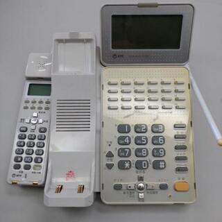 IP電話機 ジャンク