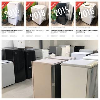 ①冷蔵庫+洗濯機☆無料サービス充実店▶︎▶︎▶︎消費税¥0→配送...