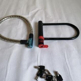バイク用ロック2個組