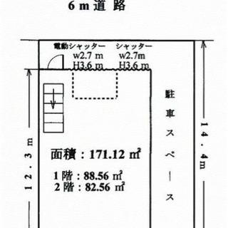 駐車スペース3台付き♫格安倉庫です♫前面道路も広くクレーン付きで便利♫