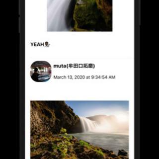 【大牟田 家庭教師】未経験からiPhoneアプリ開発者へ!