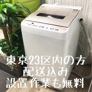 ③NIPPONの家電☆無料サービス充実店▶︎▶︎▶︎消費税¥0→...