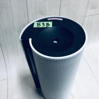 838番 ドウシシャ✨ハイブリット式加湿器✨ MOD-KH…