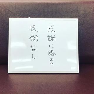 〜3月13日の空き情報〜