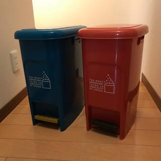ゴミ箱2つ ドンキホーテ 取引中