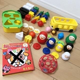 知育玩具 0.1歳〜 こどもチャレンジ バスのプップー ブロック...