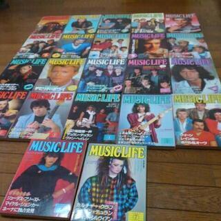 ミュージック・ライフ  約20冊  1982~1984年