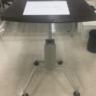 【あげます!】スタンディングテーブル【申込締切3/18】