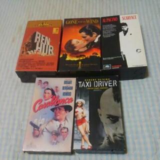 洋画  不朽の名作 VHS 5本セット  米国版