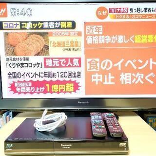 Panasonic プラズマテレビ/BDレコーダー セット