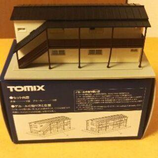 〇トミックス【4226アパート(ブラック)】鉄道模型