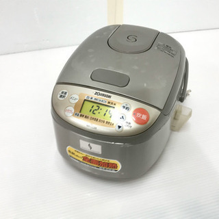 ZOJIRUSHI 3合炊きマイコン炊飯ジャーちょっと炊け NS...