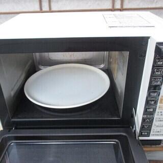 日立 オーブンレンジ MRO-LT5 2014年製 中古