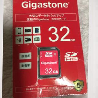Gigastone SDHC 32GB