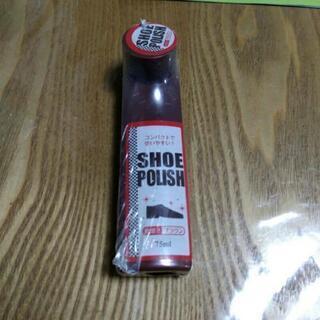 靴磨き ブラウン