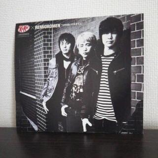 【限定盤】レミオロメン×KitKat コラボCD