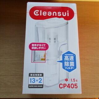 浄水器 三菱ケミカル・クリンスイ  CP405 ポット型 ヨコ置...