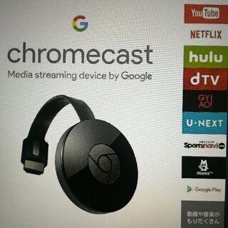 Chromecast      中古品 - 売ります・あげます
