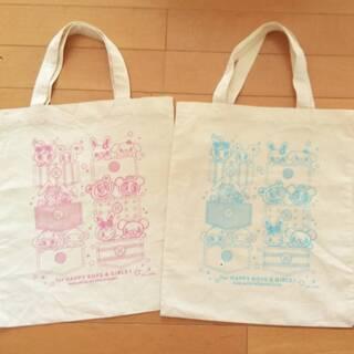 レア☆ ナルミヤインターナショナル ノベルティ 綿バック 2枚セット