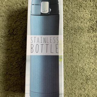 新品!ステンレスボトル