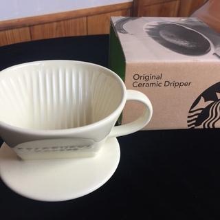 スターバックス ドリッパー 陶器 未使用品