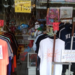 名護市久志大田川市場フリーマーケット 明日出店します!