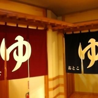 寺町六角/旅館客室清掃スタッフ/時給1000円