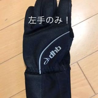 メンズ 自転車用グローブ 自転車用手袋 左手のみ 暖かい手袋です