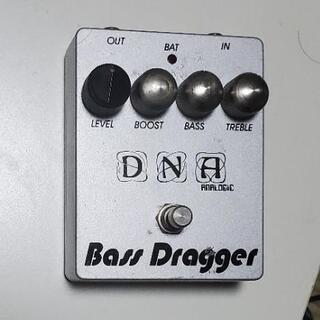 BASS DRAGGER エフェクター ジャンク