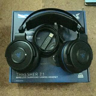 RAZER thresher 7.1