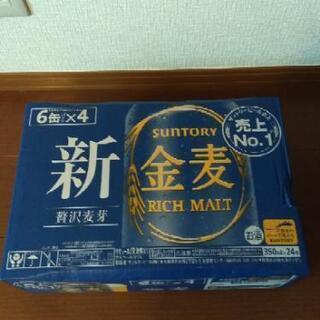 金麦 1ケース 350ml×24本 上板橋駅