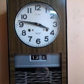 振り子時計 SEIKO 昭和 レトロ
