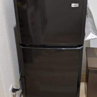 洗濯機、冷蔵庫セット