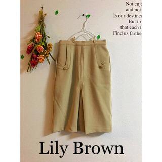 ☆Lily Brown☆リリーブラウン♡ペンシルスカート