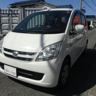 平成20年式 ムーブ 車検2年付き 乗り出し25万円 リサイクル...