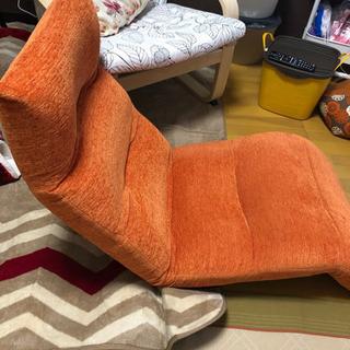 取り引き中 座椅子+足置き用座布団