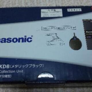 Panasonic ETC 価格交渉OK!!