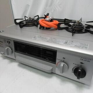 JAKN994/ガスコンロ/プロパンガス用/2口/グリル付き/左...