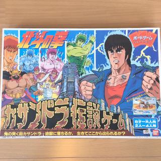 北斗の拳 カサンドラ伝説ゲーム