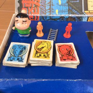 おばけ屋敷ゲーム オリジナル版 - おもちゃ