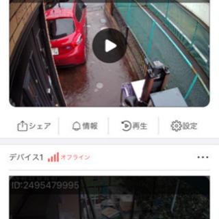 Lenovo 監視カメラ 防犯カメラ Wi-Fi
