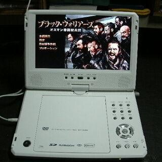 8.5型ポータブルDVDプレーヤー 中古 ジャンク