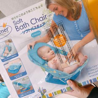 ベビー椅子 新生児から利用可能