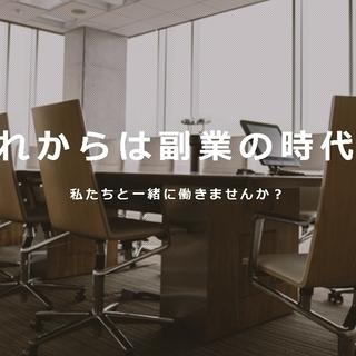 【福岡採用・自動車業】副業☆WワークOK☆ノルマ無☆単発OK☆出...