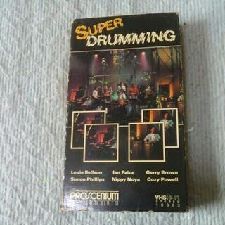 SUPER  DRUMMING VHS